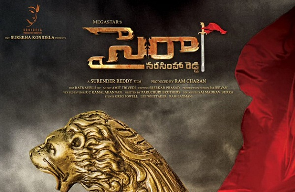 chiranjeevi sye raa narasimha reddy movie making video, sye raa movie making video, sye raa making video, chiranjeevi sye raa making video, sye raa making, sye raa movie, movie news, say cinema,