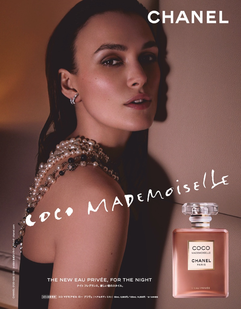 KEIRA KNIGHTLEY ENCHANTS IN CHANEL COCO MADEMOISELLE L'EAU PRIVÉE AD