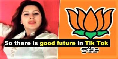 BJP MLA TikTok star Sonali Phogat
