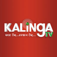 Kalinga Tv News (Odia) Live