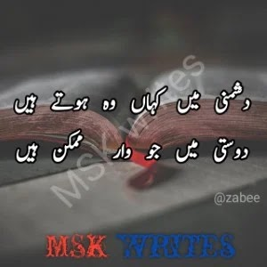 Poetry Images