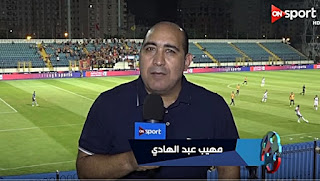 برنامج يا هلا حلقة الجمعة 4-8-2017 مع مهيب عبد الهادى