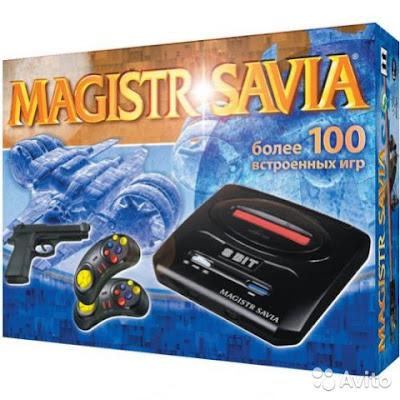 Magistr Savia