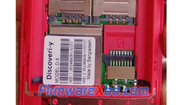 Discoveri-y D5 Flash File Download