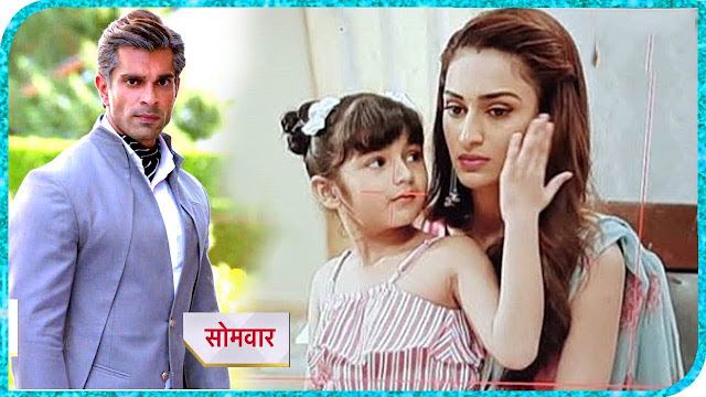 Little girl Sneha to bring Mr. Bajaj and Prerna closer in Kasauti Zindagi Ki 2