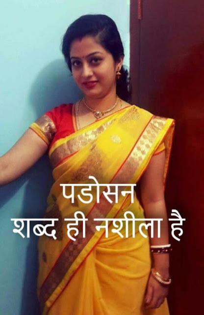 funny jokes in hindi mai