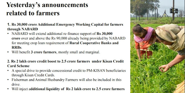 Announcement-for-Agriculture