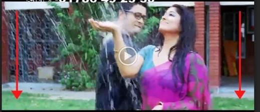 এক কাপ চা ফুল মুভি | Ek Cup Cha (2015) Bangla Full HD Movie Download or Watch