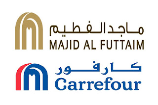 carrefour - توظيف 30 منصب بشركة كارفور ماجد الفطيم بعدة دول خليجية. آخر أجل هو 4 أكتوبر 2017