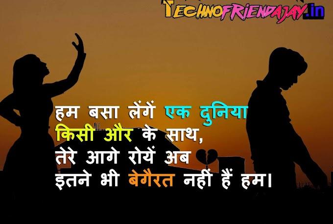 attitude shayari, attitude status in hindi चुंनिंदा एटीट्यूड शायरी स्टेटस
