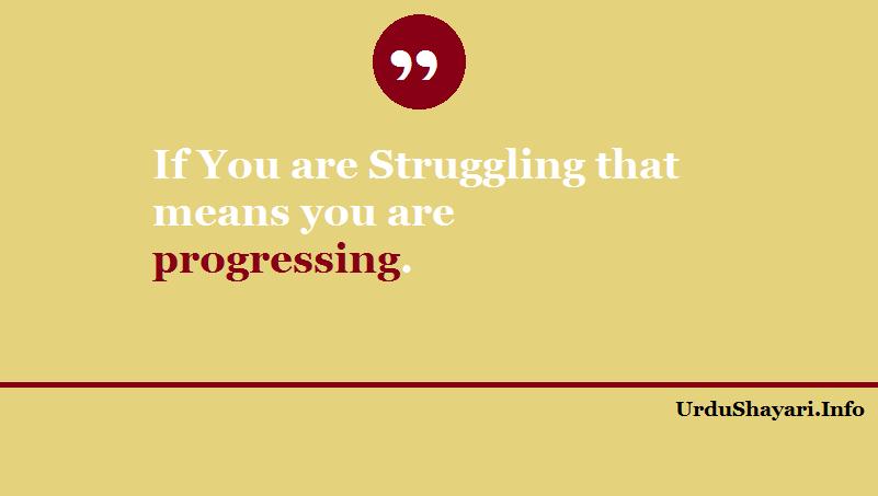quotes about struggle, Progressive