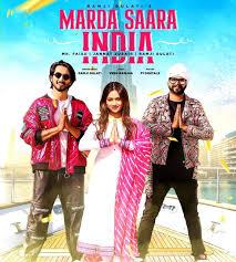 Marda Sara India Lyrics-Ramji Gulati