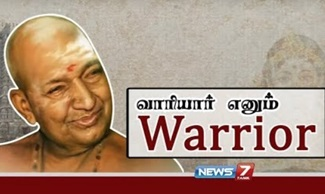Story Of Kirupanandha Variyar   Warrior   News 7 Tamil