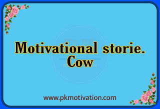 Amazing story of cow in hindi.