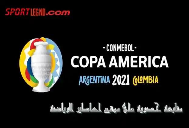 كوبا امريكا,كوبا أمريكا,كوبا أمريكا 2021,كوبا امريكا 2021,كوبا أميركا,ملاعب كوبا أمريكا,مباريات كوبا أمريكا,كوبا امريكا 2019,كوبا امريكا 2021 بالتوقيت والقنوات الناقلة,كوبا أمريكا 2019,مباريات كوبا أمريكا 2021,كاس كوبا أمريكا 219,كوبا امريكا 2020,جدول مباريات كوبا أمريكا موعد الكوبا امريكا,كوبا أميركا الارجنتين,مواعيد مباريات كوبا أمريكا 2021,تاريخ كوبا أمريكا,كوبا امريكا 2018,قرعة كوبا امريكا 2020,جدول مواعيد مباريات كوبا أمريكا 2021,القنوات الناقلة لكوبا أمريكا 2021,كوبا امريكا 2021 كولومبيا