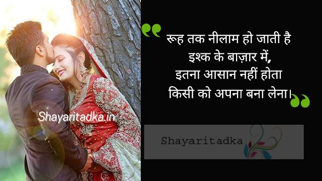 Love Shayari ~ Love Shayari in Hindi   With images