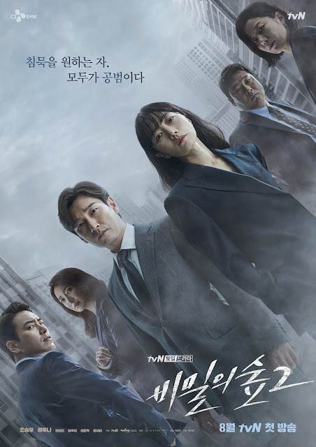 Stranger 2 Episode 11 Subtitle Indonesia