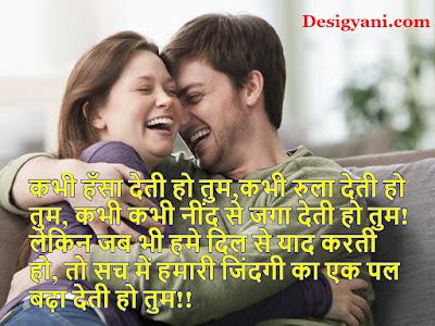 Kabhi hansa deyi ho tum shayri in hindi
