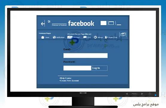فتح برنامج فيس بوك للكمبيوتر ويندوز 7