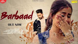 Barbaad Song Lyrics in hindi Vicky tarorai- Msmd Lyrics