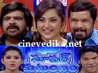 Super Kutumbam Show Episode 43 (9th Jan 2014)