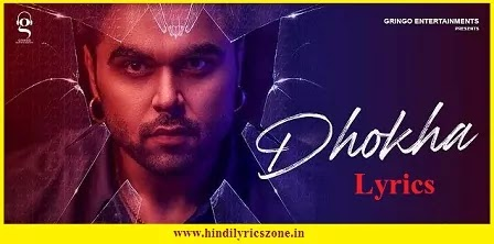 Ninja निंजा - Dhokha Lyrics | Gold Boy | Latest Punjabi Song Lyrics |