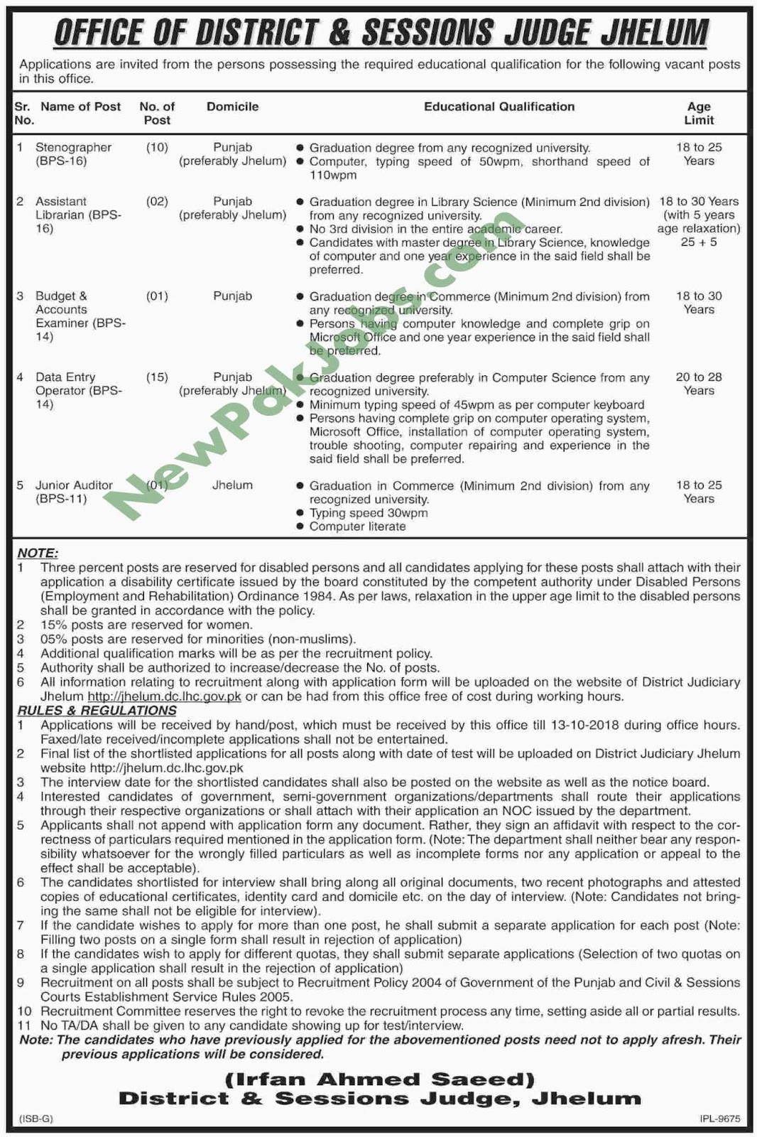 Jobs-in-District-and-Session-Judge-Jhelum-october-2018