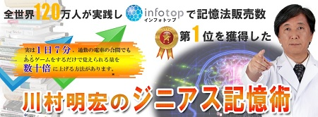 http://www.infotop.jp/click.php?aid=128567&iid=55905&pfg=1