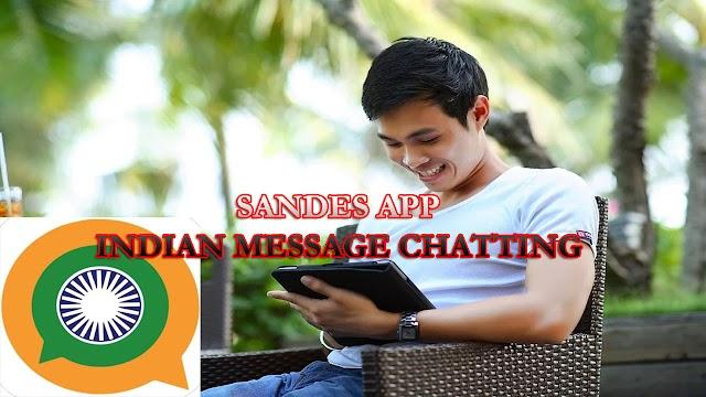 Sandes App Kya Hai ? Sandes App Kaise Use Kare Hindi Me