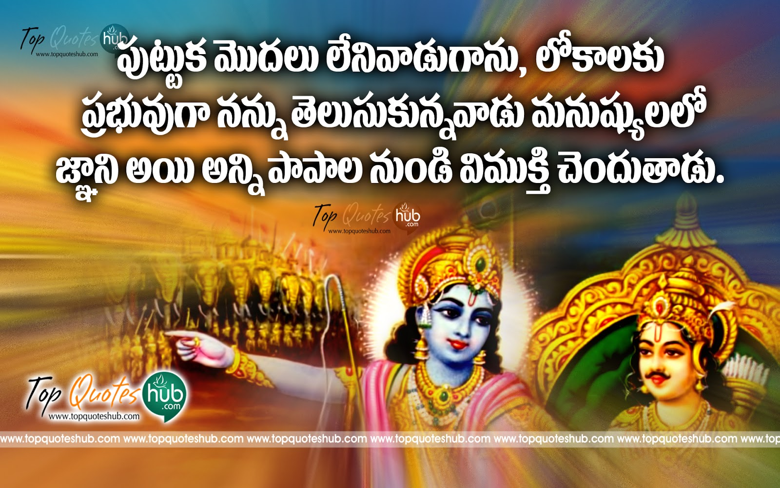 bhagavath geetha wallpapers - photo #18