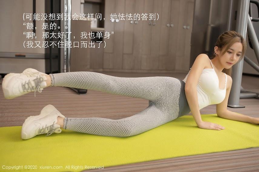 xiuren  2020-12-08 Vol.2871 鱼子酱Fish xiuren_2871.rar.2871_056_iwa_5400_3600.jpg