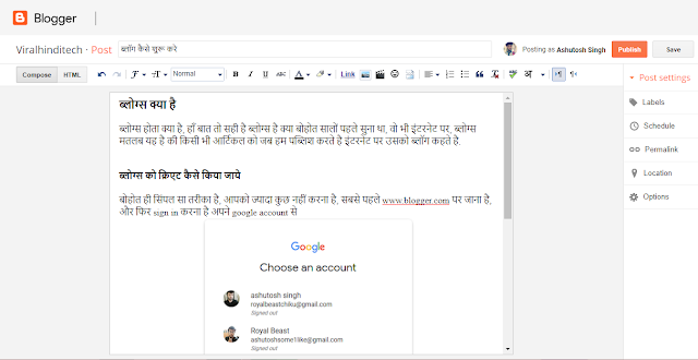 what is blog in hindi, start a blog for free