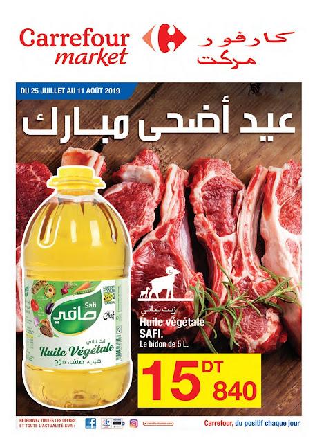 catalogue carrefour market tunisie juillet aout aid al-adha 2019