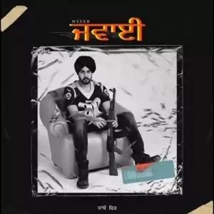 Jawayi Lyrics