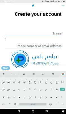 كتابة اسم المستخدم وكلمة المرور