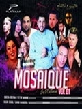 Compilation Mosaique Vol.1 2018