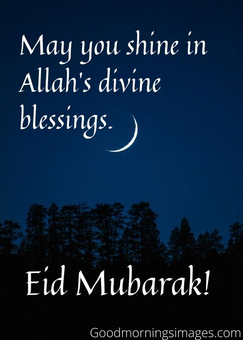 eid ul fitor messages