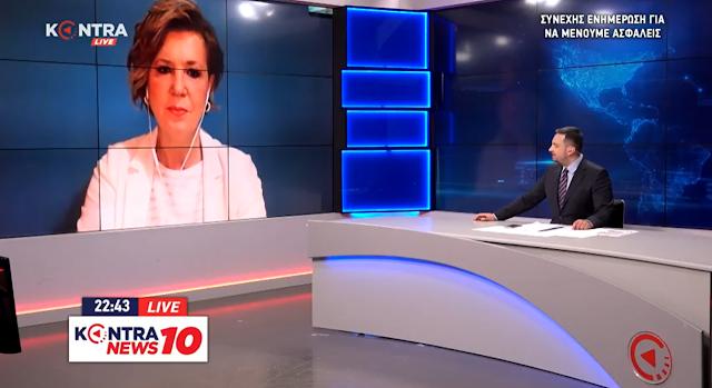 Όλγα Γεροβασίλη: Εάν αποσυνδέσεις τη ΝΔ μένουν καταστολή, πελατειακές σχέσεις και εμμονικός νεοφιλελευθερισμός – VIDEO