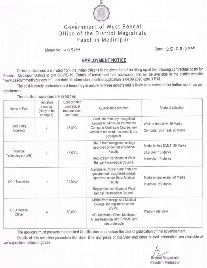 DEO, Technician & Medical Officer Jobs Under Office Of The District Magistrate, Paschim Medinipur Apply Online Now,Jobs, Jobs In Pachim Medinipur, Jobs In West Bengal, government jobs,job fair in paschim medinipur  10th pass job in paschim medinipur  part time job in paschim medinipur  shopping mall job in medinipur  paschim medinipur recruitment 2020  12th pass job in medinipur  paschim medinipur zilla parishad recruitment 2019  vodafone job medinipur