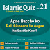 Islamic Quiz 21