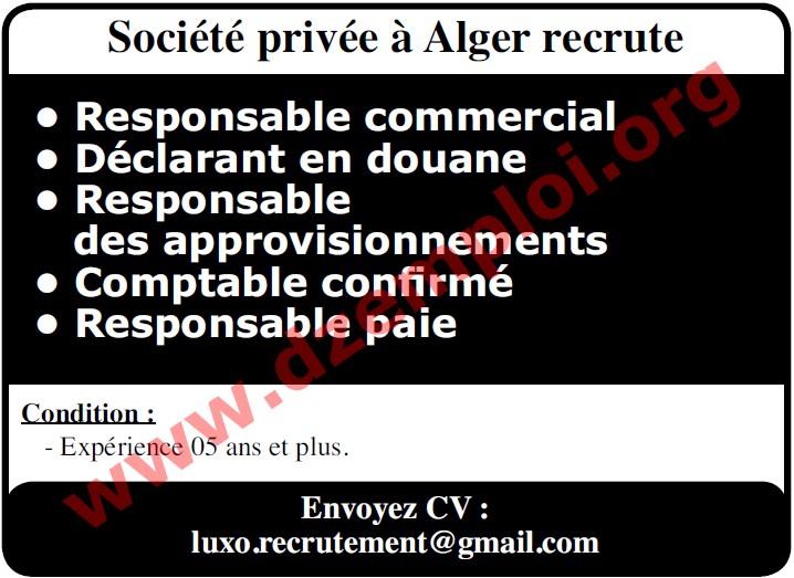 annonces de recrutement dans le secteur priv 09 f vrier 2016 algerien jobs. Black Bedroom Furniture Sets. Home Design Ideas