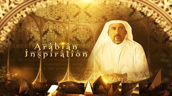 قالب افتر افكت برومو عن الحضارة العربية | CS5 فأعلى