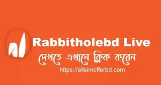 Rabbitholebd