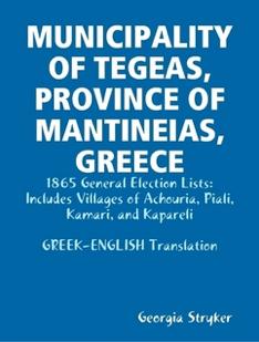 MUNICIPALITY OF TEGEAS, Province of Mantineias, Greece ...