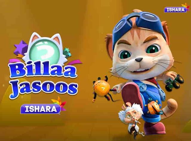 Billa Jasoos Cartoon Show on DD Free dish - Ishara TV  Channel