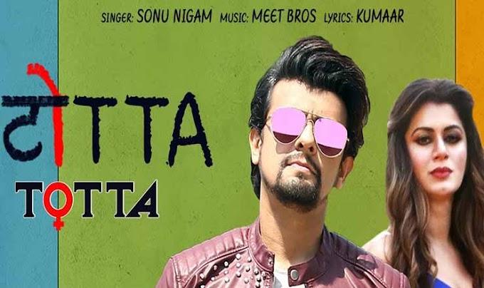 टोटा Totta Lyrics in Hindi – Sung by Sonu Nigam, Meet Bros