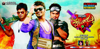 LyricsinTelugu, Telugu Songs Lyrics: 2013
