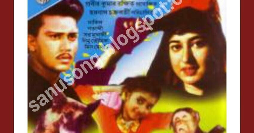Raja Rani Badsha Bengali Movie Mp3 Song - NYC