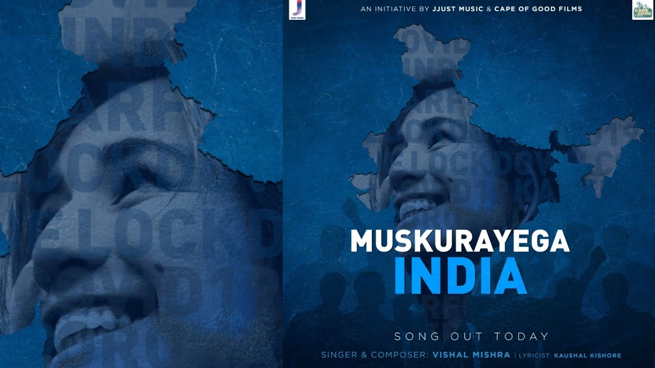 MUSKURAYEGA INDIA LYRICS - COVID-19 GLOBAL PANDEMIC - Lyrics Over A2z