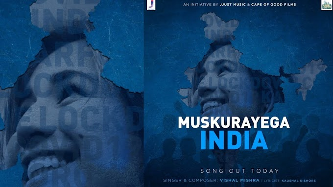 MUSKURAYEGA INDIA LYRICS - COVID-19/CORONA VIRUS - Lyrics Over A2z